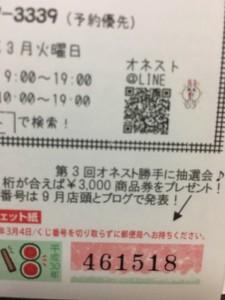 9F911F0A-EA11-417B-90AF-E574B5CB373D