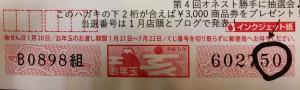 627C8699-0B3A-4599-9409-684C21E9ADD2
