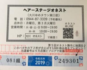 1B55DE04-B517-42F3-9A69-0F04E5F13279
