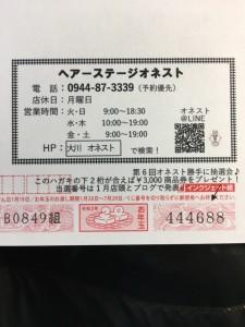 F80A8DD3-647D-4745-958B-12E2D3614B03