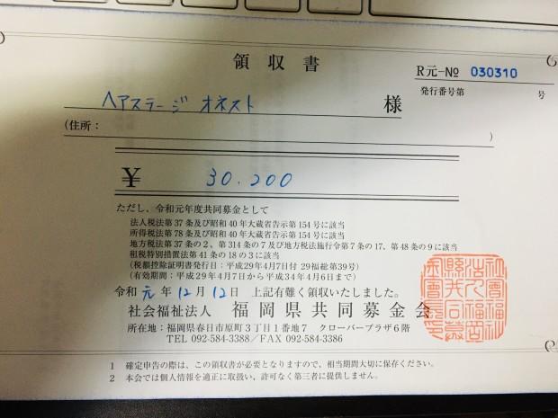 B757C6CF-A8FB-4E10-9E46-7F3192D7A5FB
